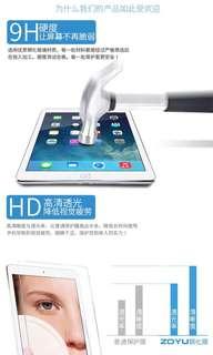 iPad mini 123 HD screen protect cover