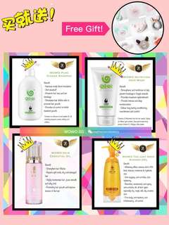 Good Reviews! Wowo Hair Products! Free Gifts!