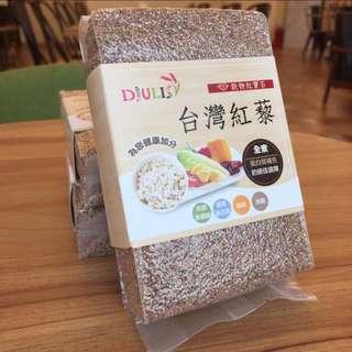 穀物界的紅寶石-台灣紅藜