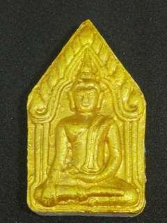 🚚 Thai Amulet - CK Udom khun Phen Pim Yai (5th Batch)