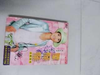 Collectors Fong Fei Fei karaoke Dvds