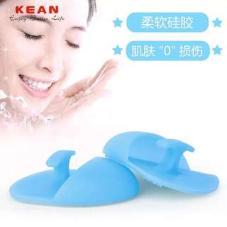 Face silicone sponge (1 for $2, 2 for $3)