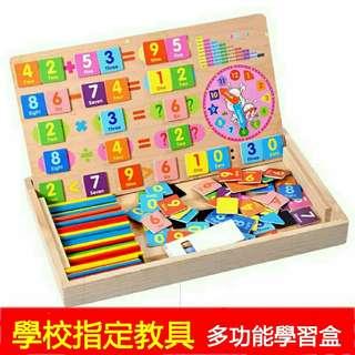 數學學習板教具多功能學習盒❤讓孩子快樂才是媽媽想要的 ❤ 原價599❌特價只要290  預購需等7-25天(可以等再下訂單喲~)