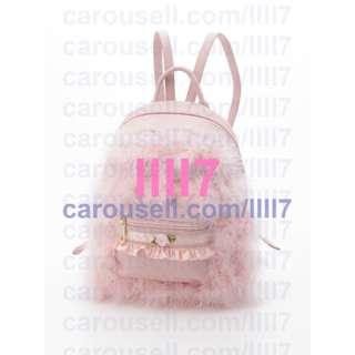 SWEET Backpack Rucksack