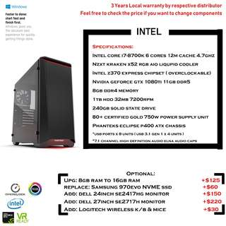 🚚 Extreme Gaming Desktop