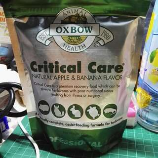 Oxbow Critical Care草粉 (蘋果香蕉味) 141g