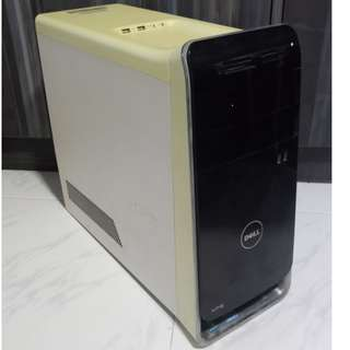 Selling Dell computer case / chassis