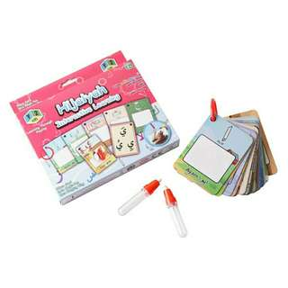 Hijaiyah Magic Flash Cards