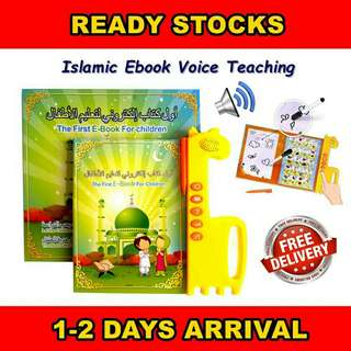 Ebook Islamic