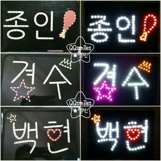 [Order] Customized LED Boards!!