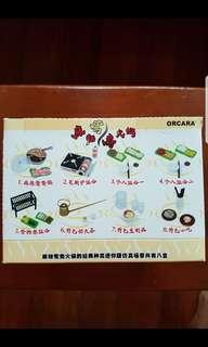 Miniature: Orcara Steamboat Set