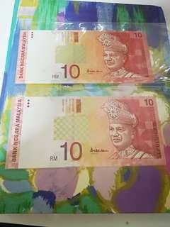 MALAYSIA RM10 10th First Prefix BG & Last Prefix CX