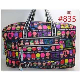 Big size foldable to purse size travel bag