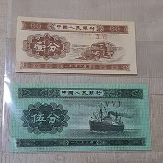 1953 People's Republic of China 1 Fen, 2 Fen Banknotes