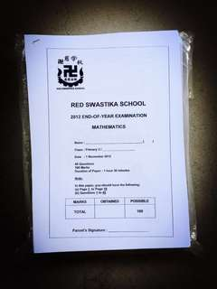 P2 Higher Chinese Test Papers 2012