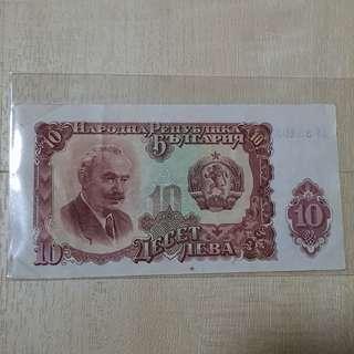 1951 Bulgaria 10 Leva Banknote