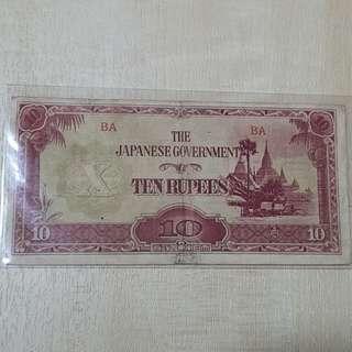 Japanese Occupation Burma 10 Rupee Banknote