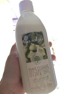 YVES ROCHER SILKY LOTION