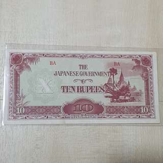 Japanese Occupation Burma 10 Ruper Banknote