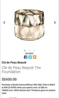 Cle de Peau Foundation