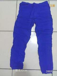 🚚 修身彈性長褲