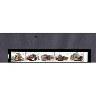 Australian Mint stamps - Trains as in picture