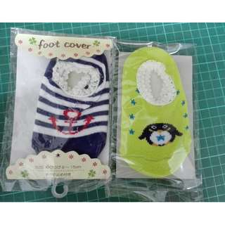 (RA 04)BB Cutely Foot Cover - 1 Set (2 Pairs)