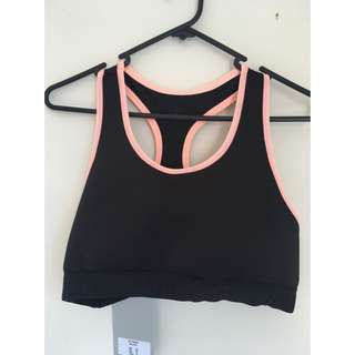 MissGuided Active Sport Bra