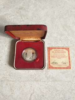 SINGAPORE 1980 $1 MERLION STERLING SILVER PROOF COIN