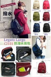 Legato Largo C2151防潑水背包