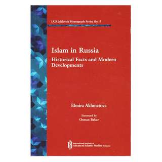 Islam in Russia: Historical Facts and Modern Developments