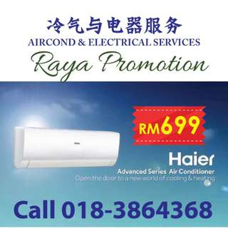 New Aircond 1.0hp RM699