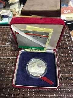 1 piece silver 1984