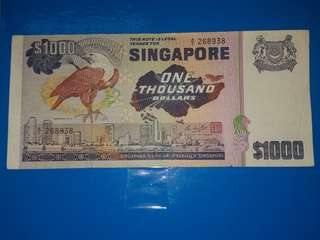 Sgd1000 bird series
