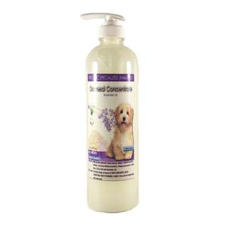 Specialized Oatmeal Shampoo for pets 500ml