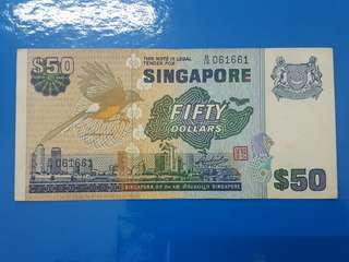 Sgd50 bird series old notes