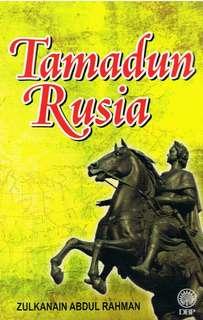 Tamadun Rusia