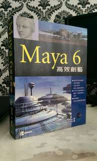 🚚 Maya6 3D書籍教學 Maya的書很難找