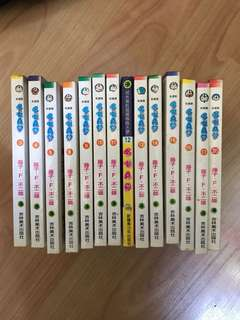 Doraemon Mini Comics series