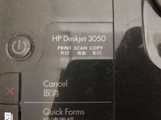 Hp 3050 printer