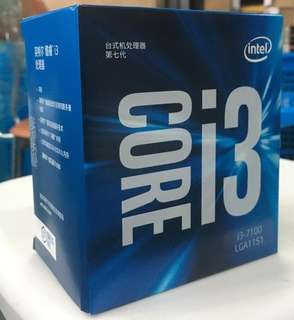 Intel i3-7100 cpu with biostar H110m hv3 motherboard