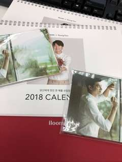 Gong Yoo 2018 Calendar and 12 Photos
