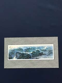 China Stamp-1994-18 Miniature Sheet
