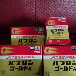 日本帶回 大正 感冒藥 盒裝 44入