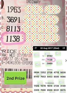 HUAT HUAT HUAT AH !!! CONGRATS SIS ON BIG 2ND PRIZE 4D WIN 1138 AFTER INVITING THE SUITABLE RANGE OF AMULETS FOR HER !!! 发发发啊 !!! 恭喜妹妹在请了适合她的牌后中了大马票二奖 1138 !!!