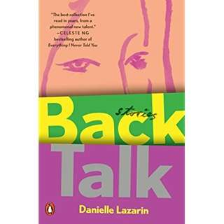 eBook - Back Talk by Danielle Lazarin