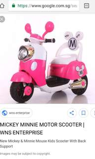 Minnie mouse electric scooter