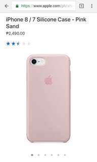 BNIB iPhone 8/7 Silicone Case Pink Sand