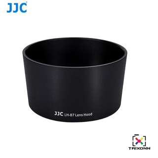 JJC LH-B7 replaces NIKON HB-7 Lens Hood ( for 80-200mm f/2.8 Lens )