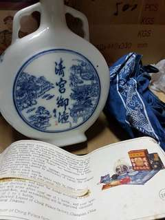 Vintage Chinese Tonic/ Liquor